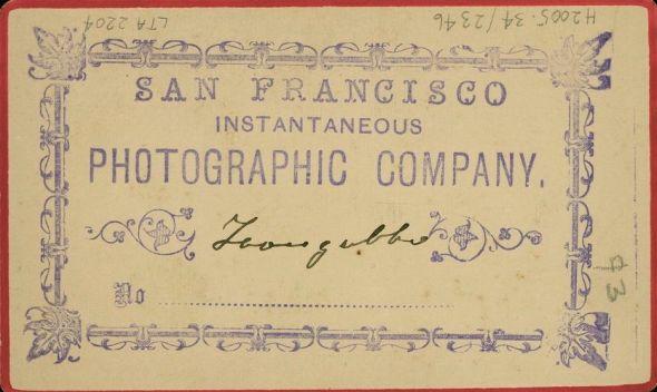 reverse photo - stamp